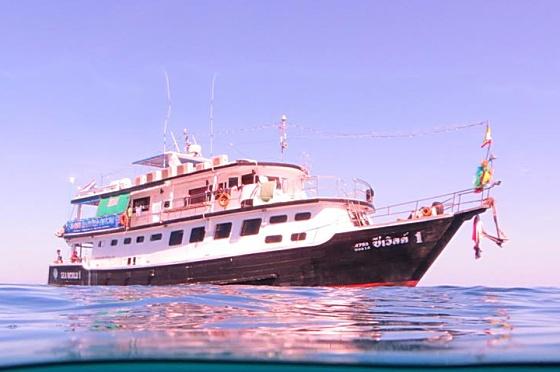 Liveaboard Sea World 1